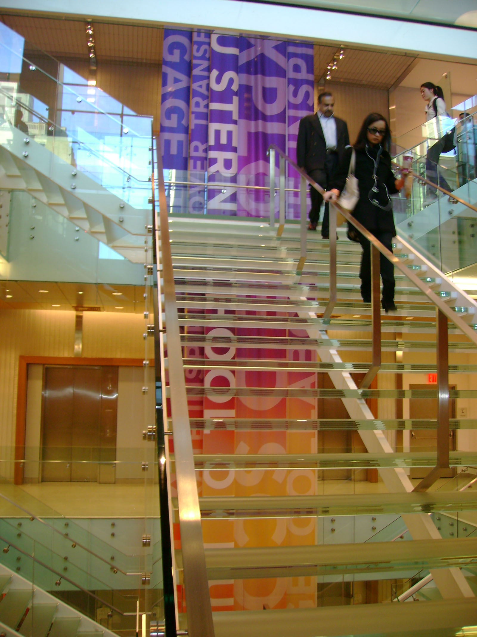 NYU Stern School of Business Lobby